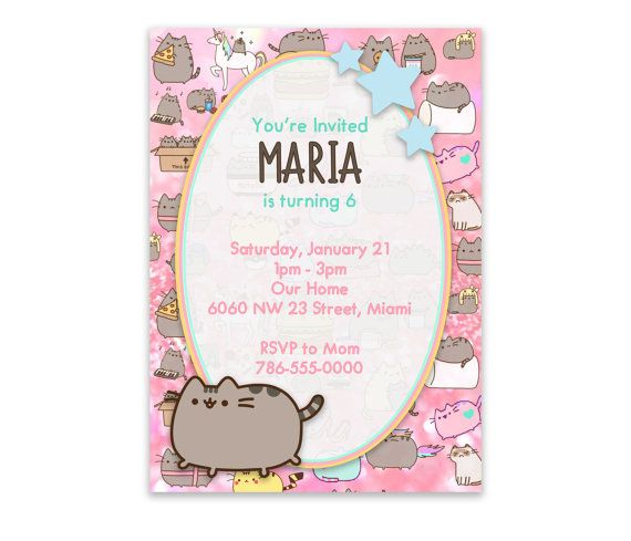 Pusheen The Cat Party Digital Invitation by PersonalizedDesign ...