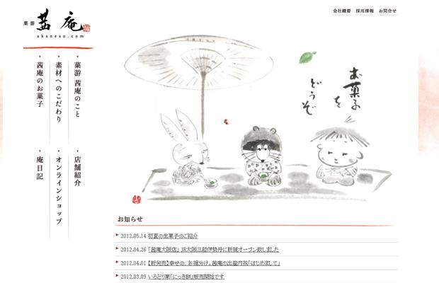 Typography Simple Minimalism Layout Japanese Website Layout Website Inspiration Layout