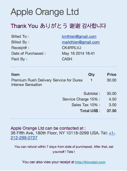 new receipt template download binceipt from apple appstore or