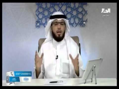حكم كشف القدمين للمرأة الشيخ وسيم يوسف Youtube Nun Dress Academic Dress