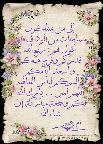 Calligraphy Arabic Calligraphy