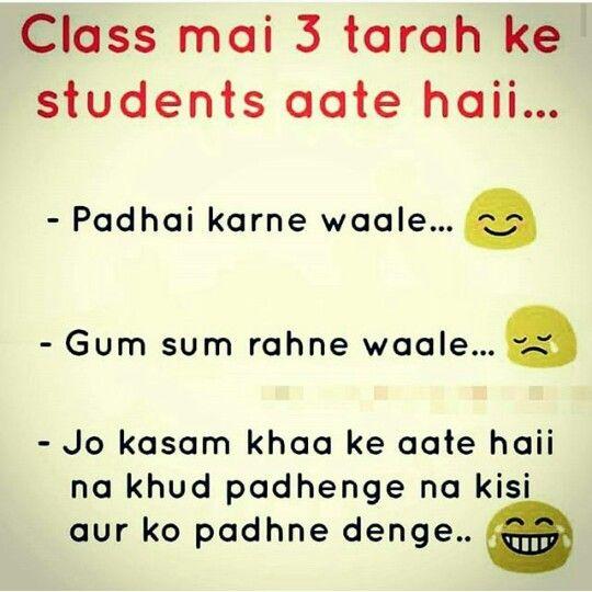 Hahahahah     Is main se patani kon hoon main :) mujhe pta chal gya