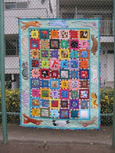 Weekly Themed Quilt Contests / Quilter's Fun, Quilting Gallery ... : quilting contests - Adamdwight.com