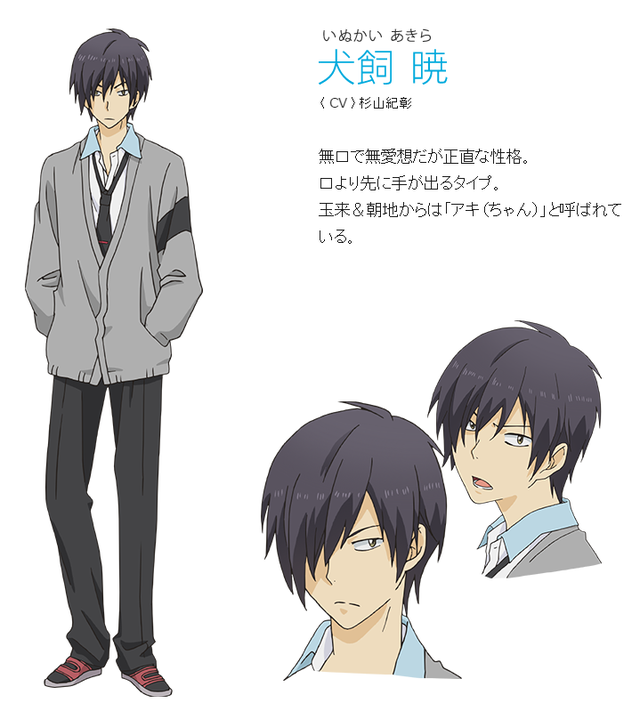 Support Characters Announced For Relife Tv Anime Relife リライフ
