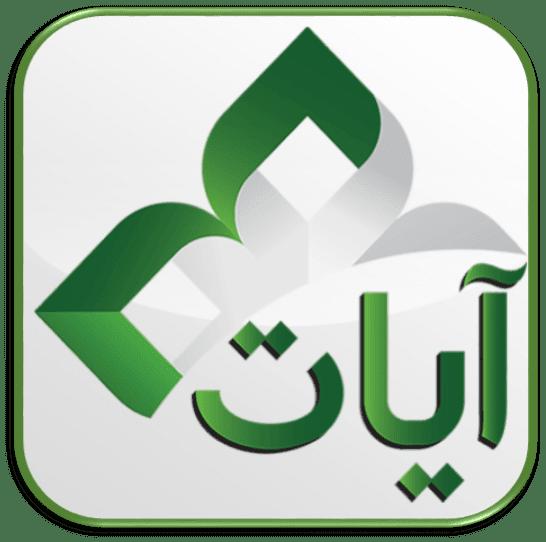 تنزيل القران الكريم صوت وصورة بدون نت تصفح القران الكريم بدون انترنت للاندرويد Quran Word Problem Worksheets Quran App