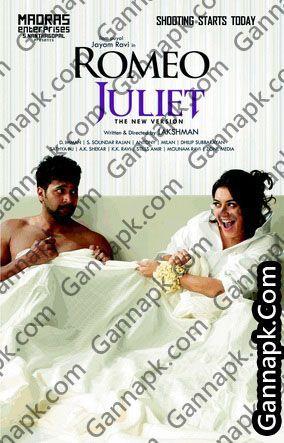 Music world: romeo juliet mp3 songs download.