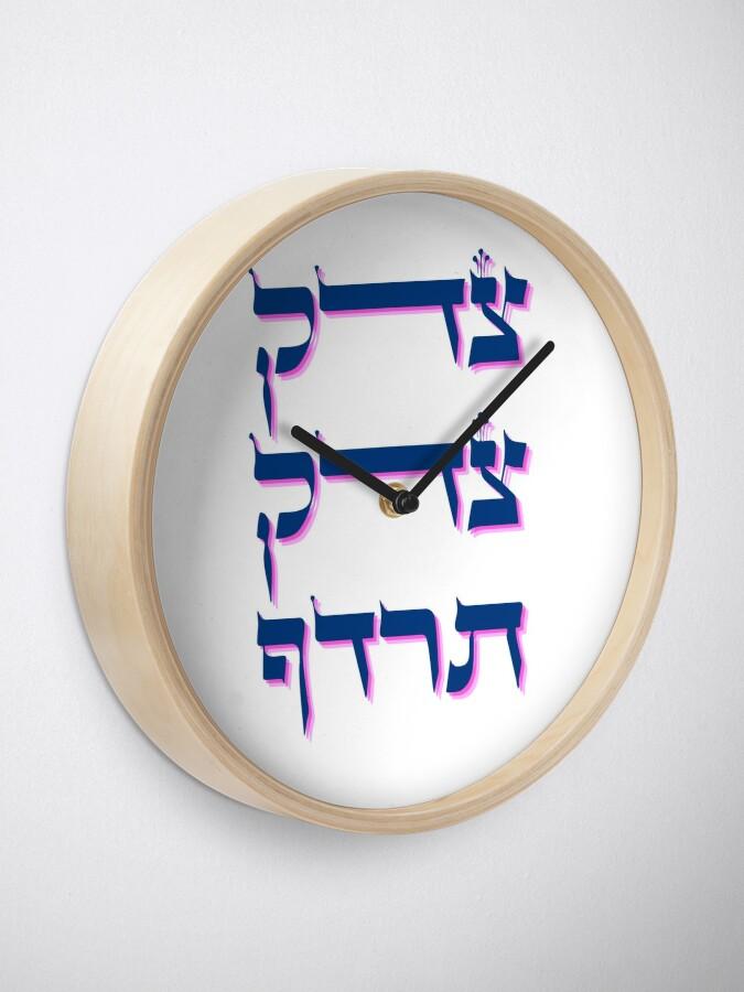 Tzedek Tzedek Tirdof Justice Shall You Pursue Hebrew Torah Quote Clock By Jmmjudaica Jewish Design Torah Quotes Social Justice Gifts