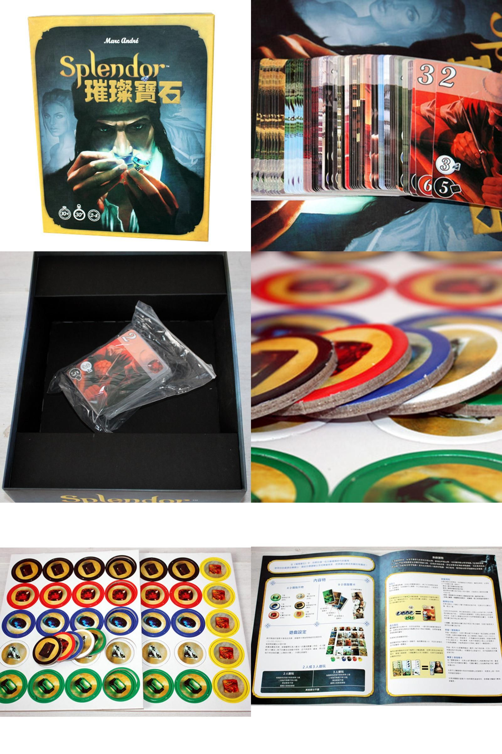 Visit To Buy Splendor Board Game For 2 4 Player Investment