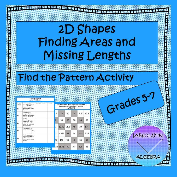 2D Shapes...Finding Areas and Missing Lengths
