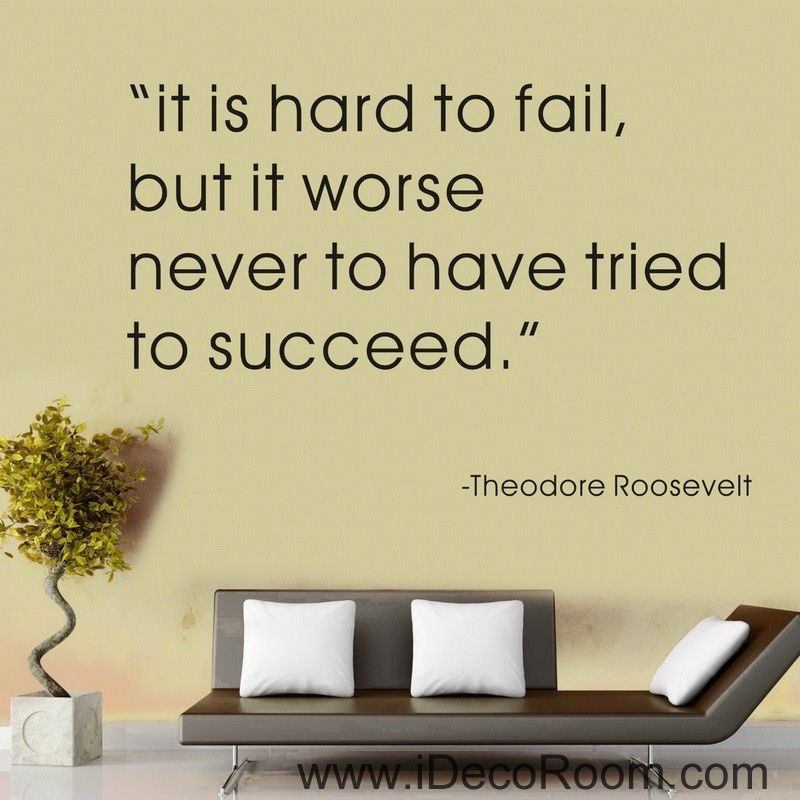 Tried To Succeed Wall Stickers Vinyl Kids Wall Decal Removable Art ...