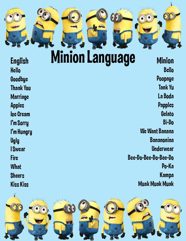 Minion Language Sign For Despicable Me Party By DylansPartyDesigns On Etsy
