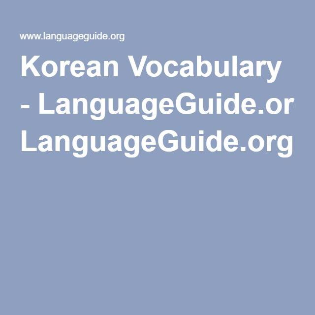 Korean Vocabulary - LanguageGuide.org