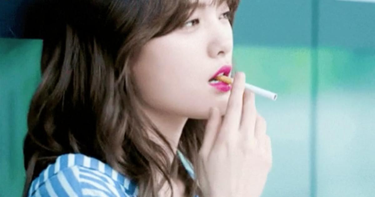 Pin On Women Smoking