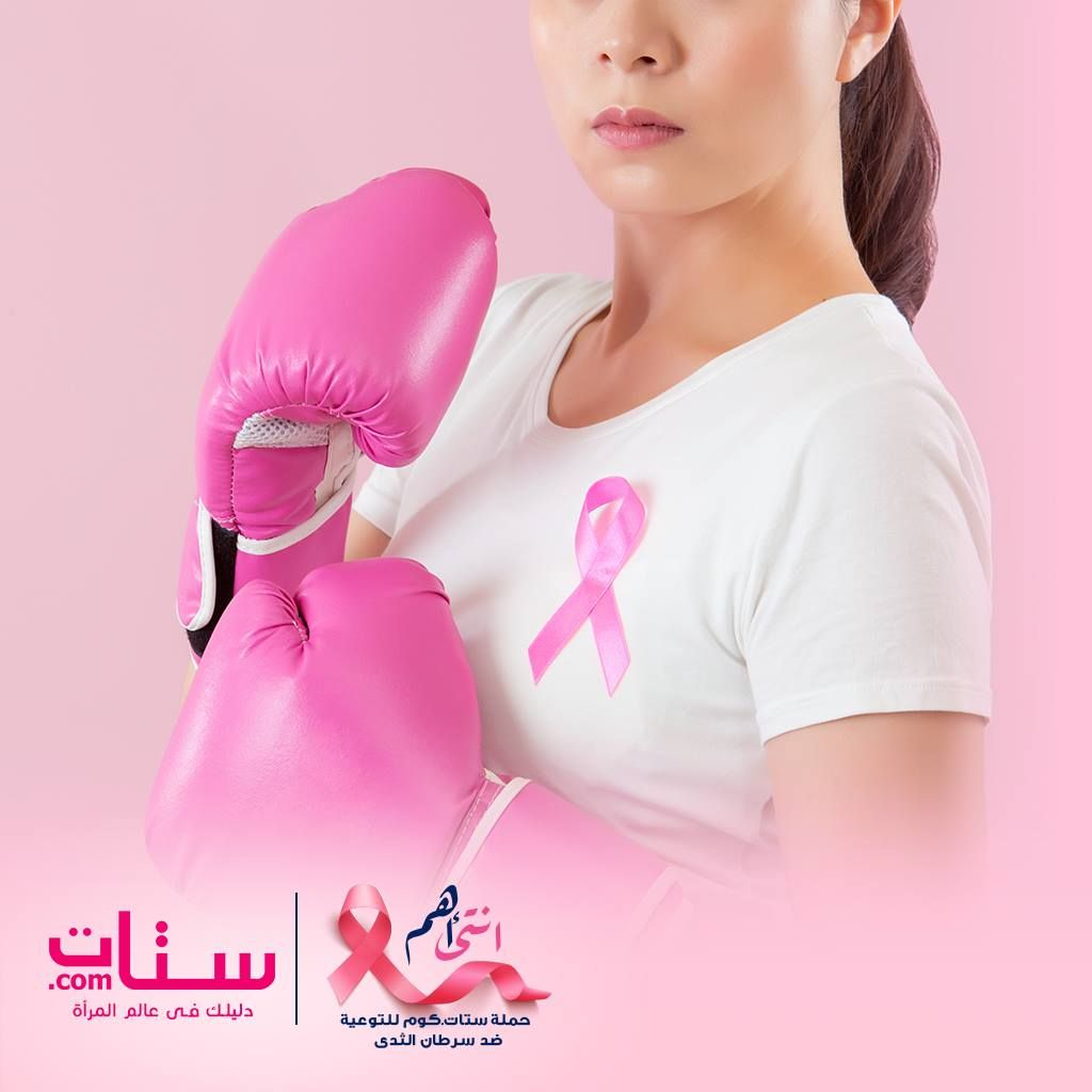 Pin On Breast Cancer