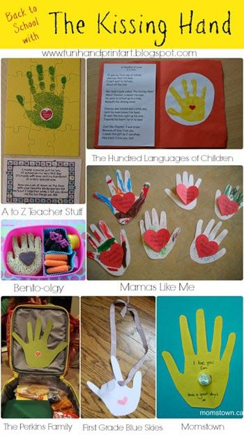 1st Day Of School Handprint Crafts And Keepsakes Kissing Hand