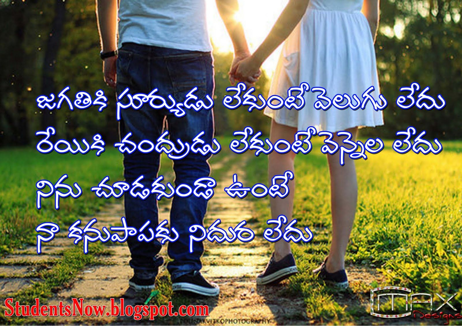 Funny Quotes Video Songs New Miss Telugu Love Quote Image Quotes