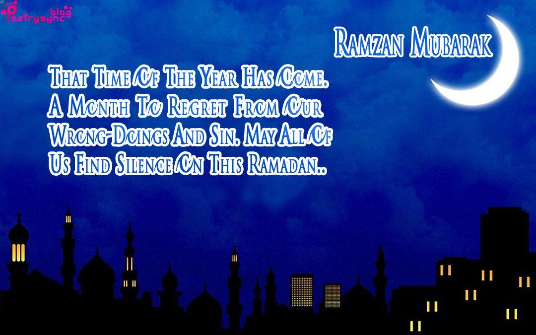 Poetry Ramzan Mubarak Sms Messages With Ramzan Wallpaper Sms Message Ramzan Wallpaper Messages