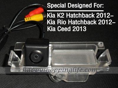Pin By Happyshoppinglife On Kia Dvd Player Rear View Kia Rio