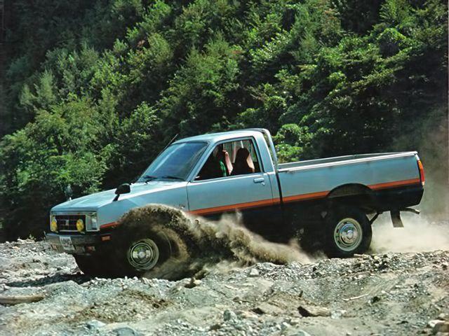 '1981 Isuzu Faster Rodeo