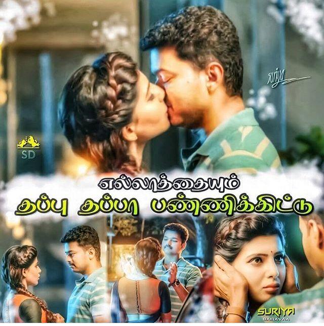84 Koleksi Tamil Romantic Wallpaper Download Terbaru