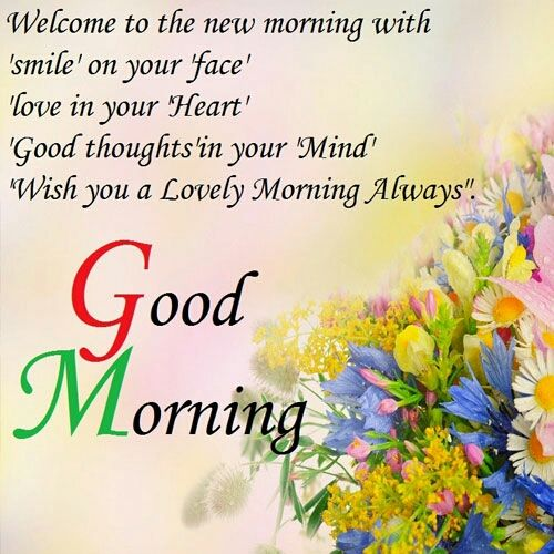 Good Morning Love Words For Her : Life is like a book each day new page so let the