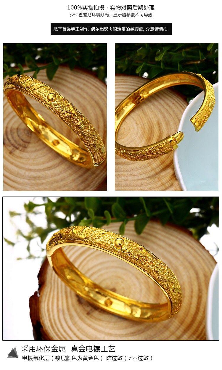 7ae402e3c7 xuping wholesale jewelry fashion design 24k dubai gold bangle for women