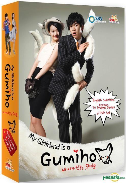 Shin min ah top dating websites