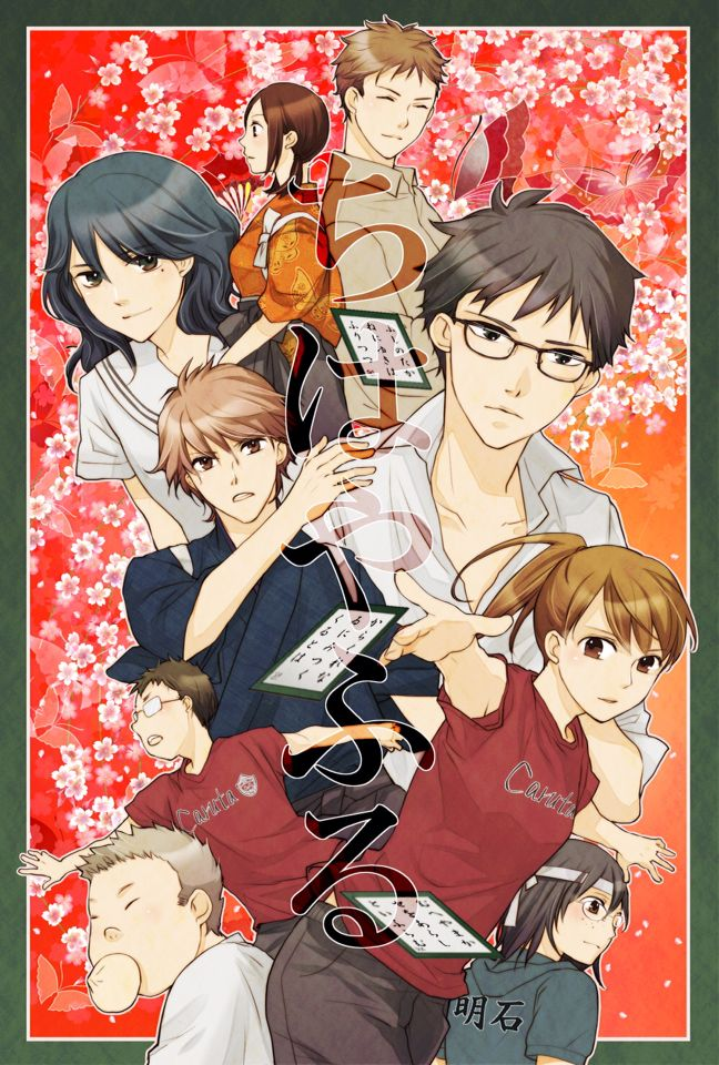 Chihayafuru characters Chihayafuru Anime, Otaku anime