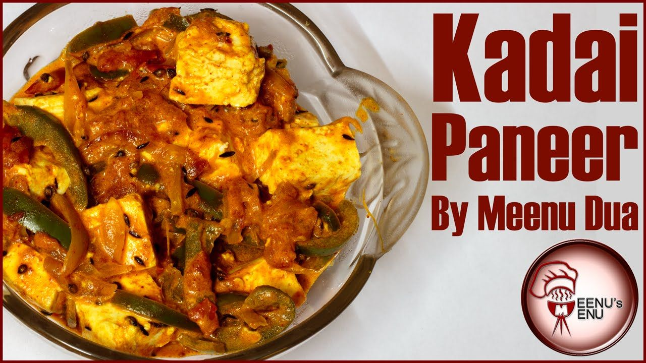 Kadai paneerrecipe in hindi restaurant style how to cook kadai kadai paneer recipe in hindi restaurant style how to cook kadai paneer forumfinder Choice Image