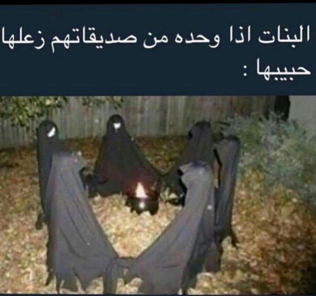 الله يستر علينا أحس بمؤامرة ههههههههههههههههه Worshippers Dark Pictures Seance Ritual