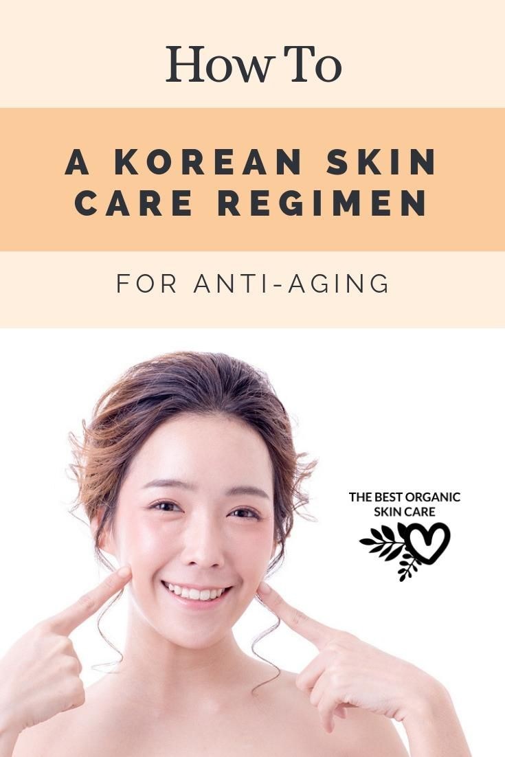 Why A Korean Skincare Regimen Might Be Your Anti Aging Answer Anti Aging Skin Products Korean Skincare Skin Care Regimen