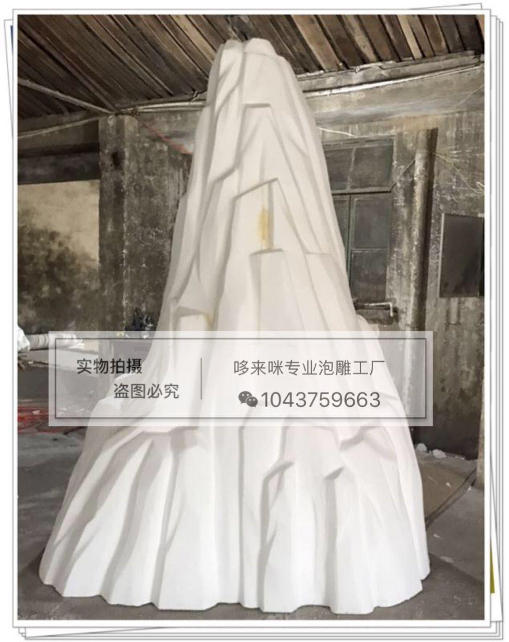 Rockery iceberg high end custom foam sculpture carved wedding