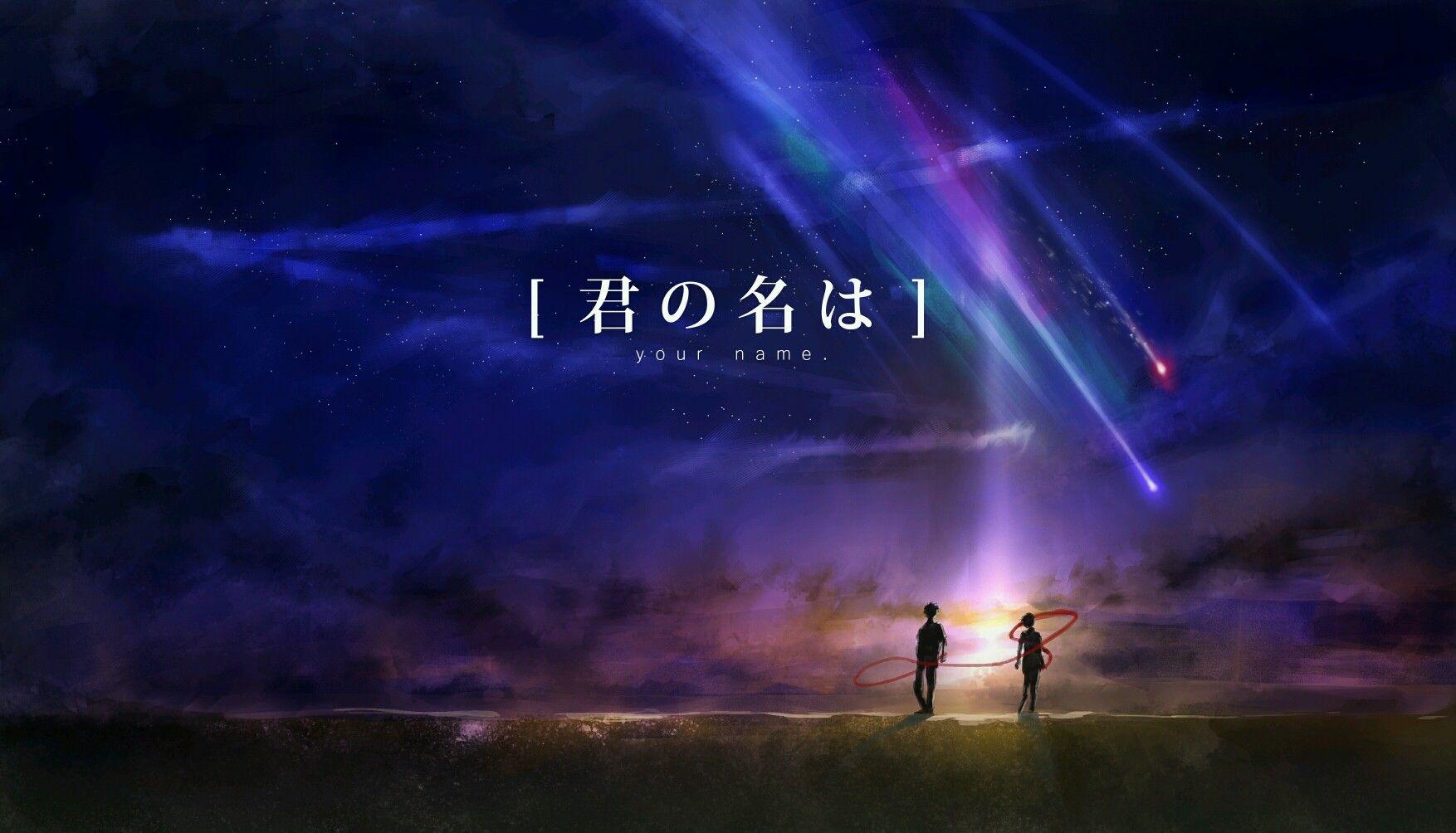 Pin by Chloe love anime on Kimi no na wa Your name
