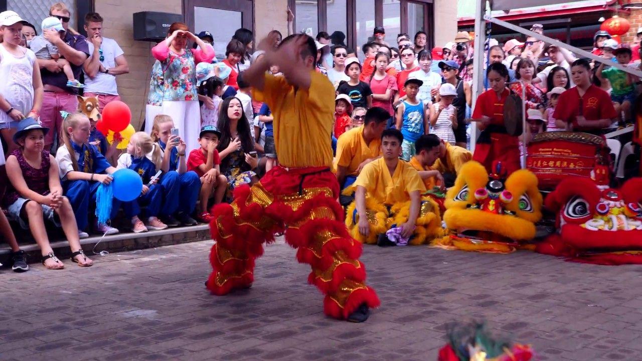 Kung Fu Martial Arts DEMO CNY 2018 Perth Chinese New Year