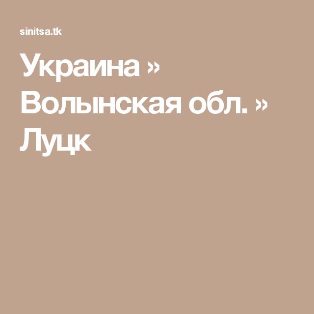 Дать объявление бесплатно и без регистрации украина объявления никополь куплю клетку кролику