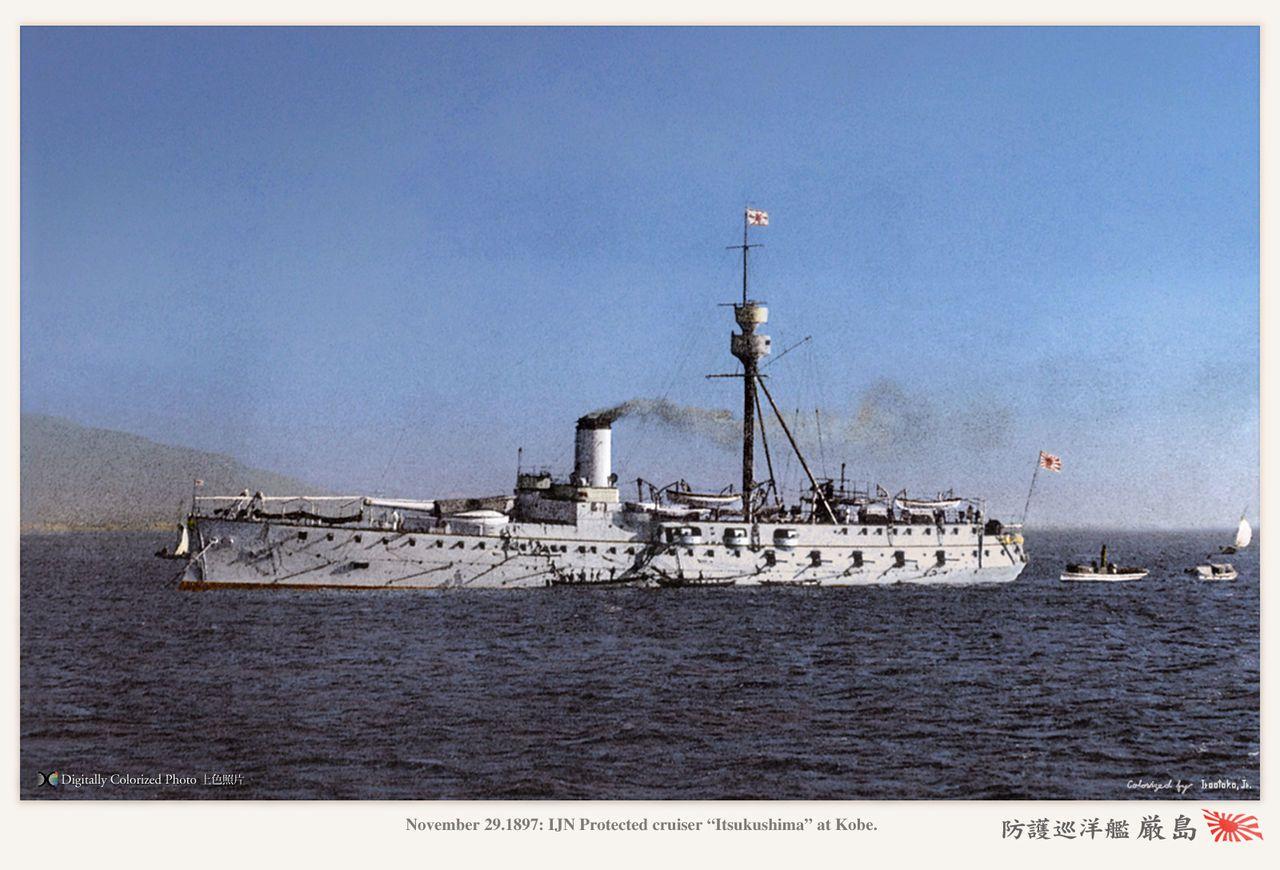 IJN Itsukushima