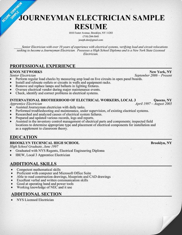 Sample Journeyman Electrician Resume | Sample resume cover ...
