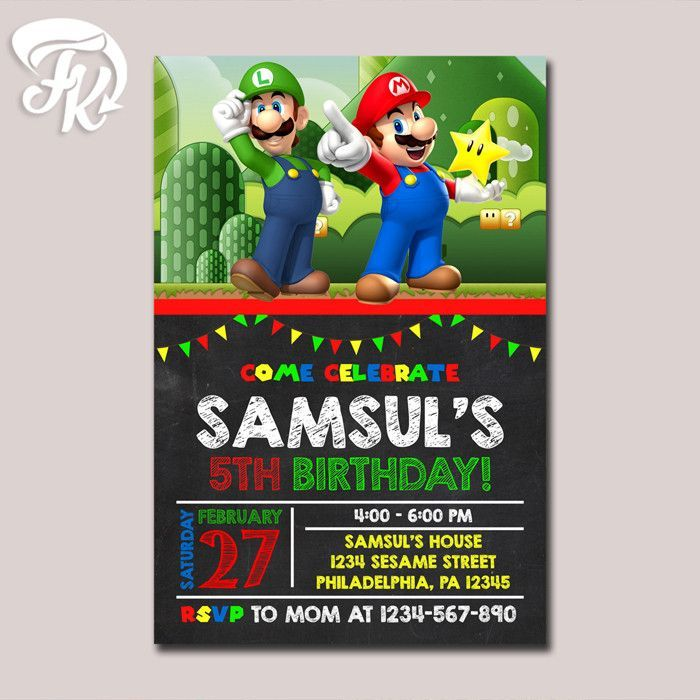 Super Mario Brothers Invitation Chalkboard Birthday Party Card