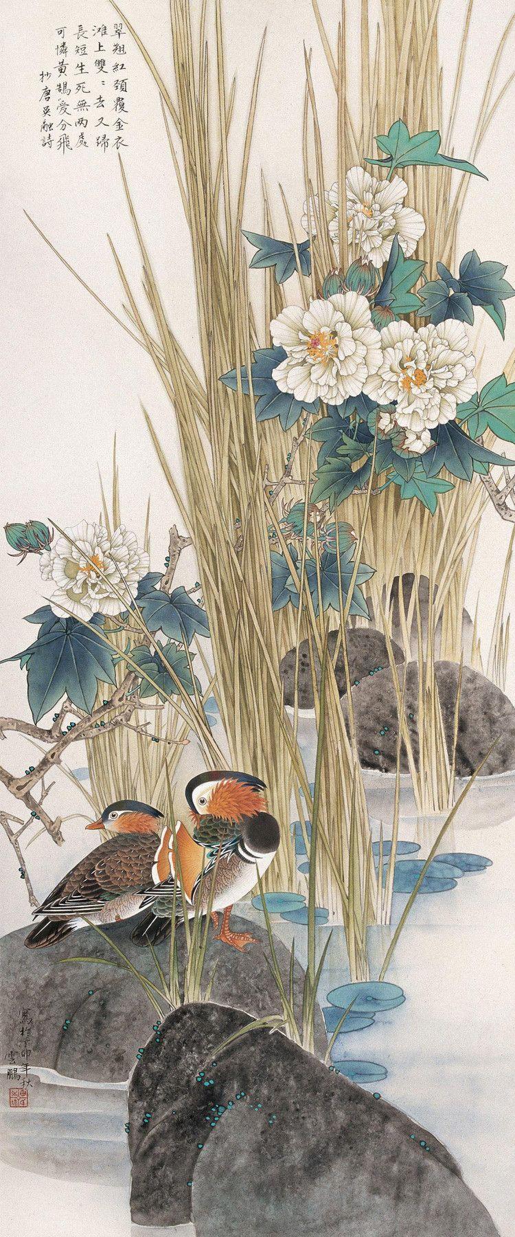 Chinese fine brush painting by Tian Yunpeng (b.1946) 田云鹏绘画作品欣赏