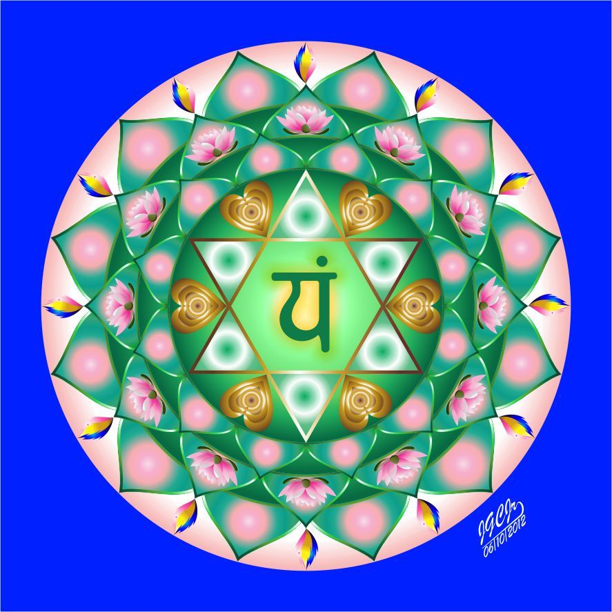 Mandala Caminho do Coração