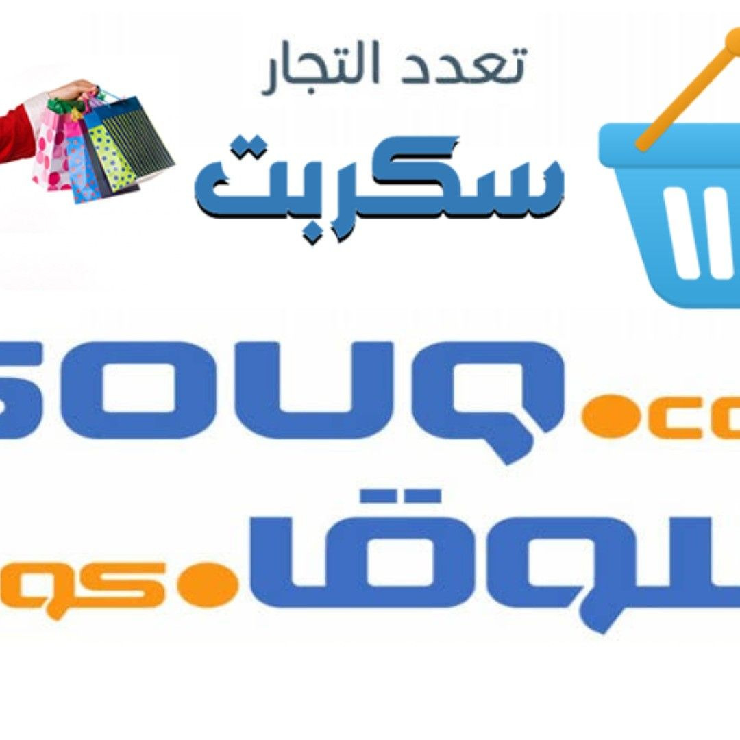سكربت المتجر متعدد البائعين والتجار هو سكربت مخصص لتصميم وبرمجة مواقع التجارة الالكترونية متعددة التجار والبائعين فهو Tech Company Logos Company Logo Ibm Logo