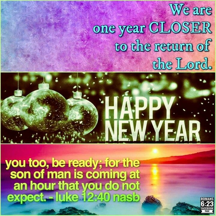 Bible verses | New Year | Luke 12 | 2nd coming of Jesus | About ...
