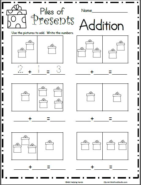 Pile of Presents Math Addition Worksheets | Addition worksheets ...