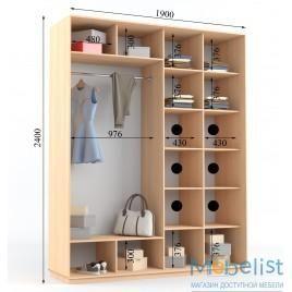 "Sliding wardrobe 2 doors ""Premium"" (190x60x240), buy in Kiev with …"