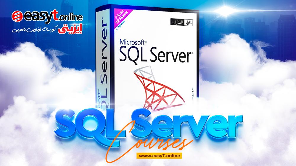 Microsoft Sql Server Microsoft Sql Server Sql Server Sql