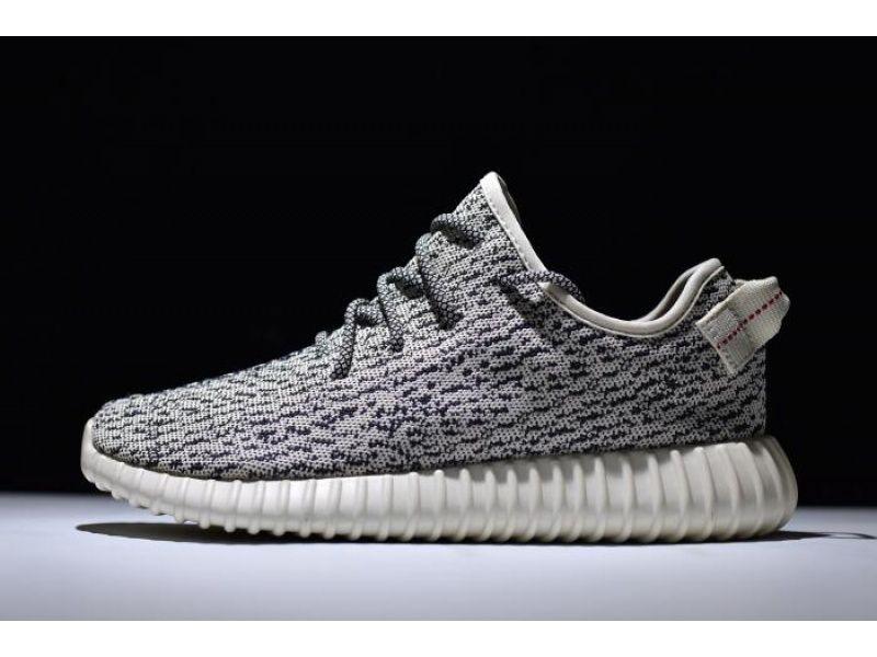 Kanye West X Adidas Yeezy Boost 350 Turtle Dove Aq4832 Yeezy Yeezy Boots Adidas Yeezy