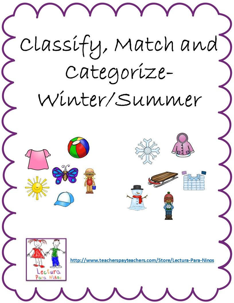 Students Practice Sorting Objects By Appropriate Category Summer Winter Math Lessons Engage Ny Math Math [ 1056 x 816 Pixel ]