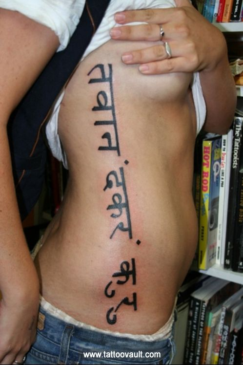 Marathi Font Tattoo Idea On Ribcage Check Out Some More On Www