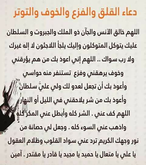 Pin On Arabic Poetry