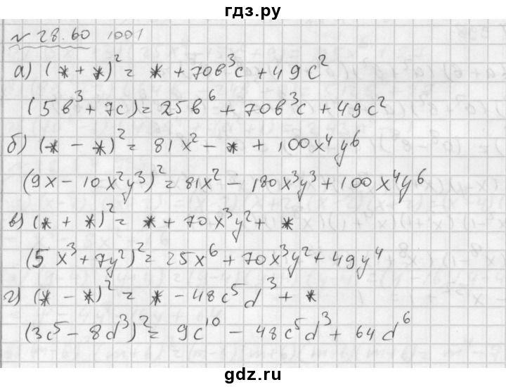 Т.а.бурмистрова геометрия 10-11 класс 2 издание просвещение